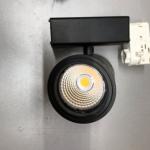 Модернизация трековых светодиодных светильников